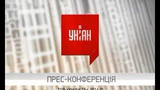 """""""Организация и проведение в Украине Всемирных Игр """"Спорт для всех"""" 2020 года"""""""