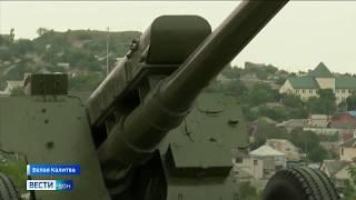 В сквере 70-летия Победы в Белой Калитве откроют музей под открытым небом