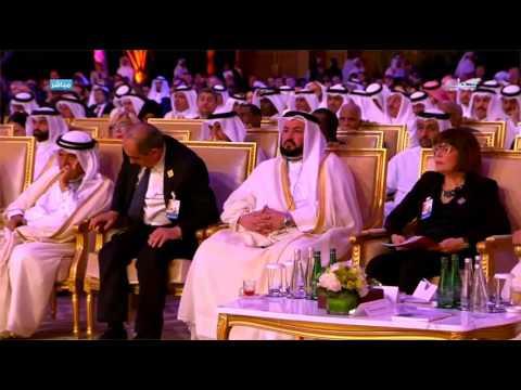 Daawo: Ra'isal wasaaraha Somalia oo khudbad ka jeediyay shirka Doha