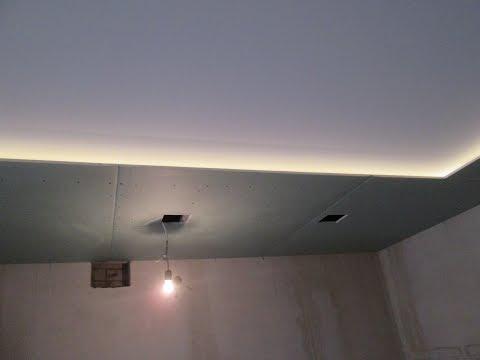 Потолок с карманом и  подсветкой в кухне, своими руками  1-я часть.
