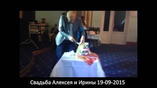 каравай на украинской свадьбе 15 09 19