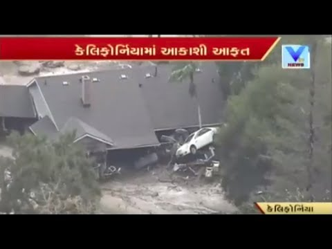 California mudslides: Search Continues for Mudslide Victims as Death Toll Hits 17 | Vtv News