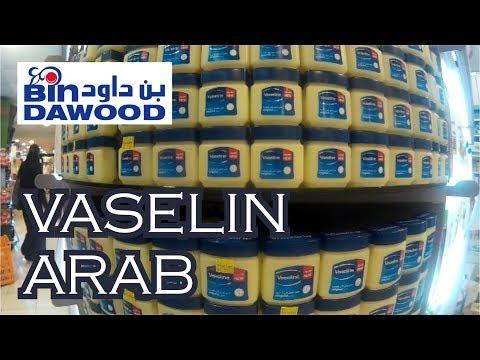 Haji Vlog 2017 #28 Bin Dawood Supermarket di Zam Zam Tower Mekkah Beli Vaselin Arab