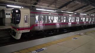 夕刻、雨の稲城駅で。 2018-01-17