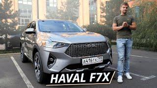 Haval F7x. Чем интересно китайское кросс-купе? | Наши тесты