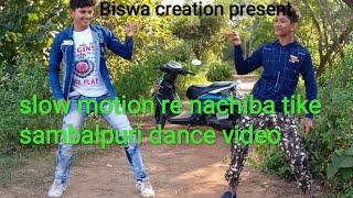 slow-motion-re-nachiba-tike-sambalpuri-dance-simple-dance-step-rocking-biswa-dudu