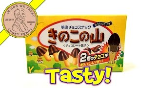 Meiji Baked Wheat Cracker Chocolate Mushrooms - Japanese Candy & Snack Food Tasting