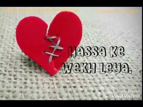 Whatsapp status video | bekadraa | sippy gill | ishq1saza | punjabi sad song