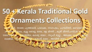 Traditional Gold Ornaments Kerala | traditional gold ornaments deigns