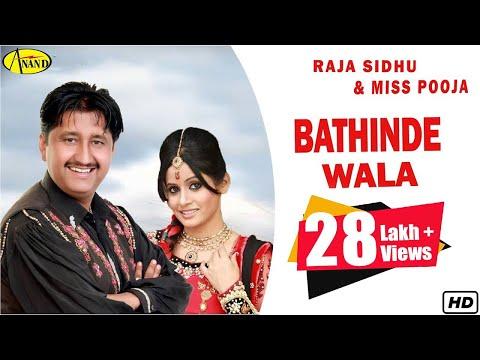 Raja Sidhu l Miss Pooja   Bathinde Wala   Latest  Punjabi Song 2018   Anand Music