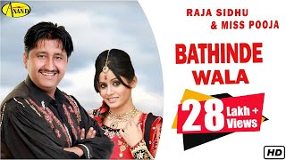 Bathinde Wala Raja Sidhu & Miss Pooja [ Official Video ] 2012 - Anand Music