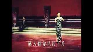 [百花公主] 雞尾恰恰 - 姚莉 Yao Lee