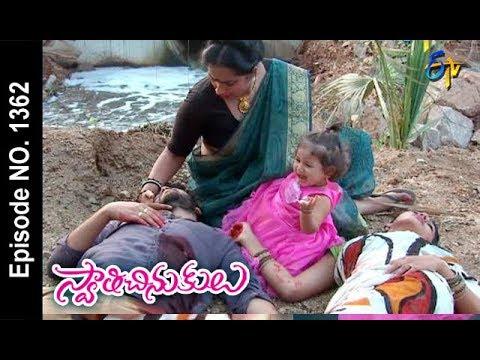 Swathi Chinukulu | 13th January 2018  | Full Episode No 1362 | ETV Telugu