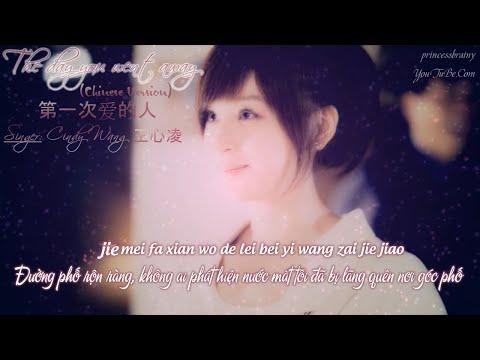 [vietsub-+-kara]-the-day-you-went-away-(chinese-version)-第一次爱的人---vương-tâm-lăng-王心凌