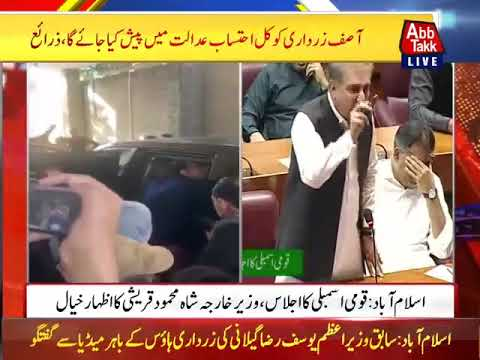 FM Qureshi Addresses in NA Session