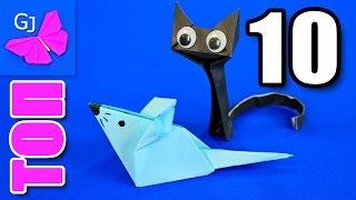 ТОП 10 Оригами из бумаги - Животные