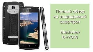 blackview BV7000 полный обзор