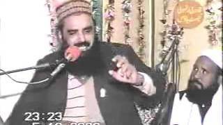 Khuli Rkhi Ay Main Nainan Wali Bari Naat  by Syed Fida Hussain Shah