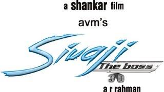 Making of Sivaji 3D