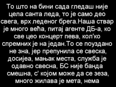 Београдски Синдикат - Свим срцем Lyrics