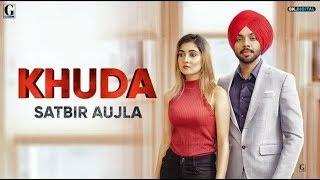 Khuda: Official Song Satbir Aujla | Khuda Ve Do pal Dede Ve Song | Latest Punjabi Songs 2019