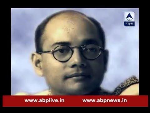 Gumnami Baba from Maharashtra used to call himself Subhash Chandra Bose too