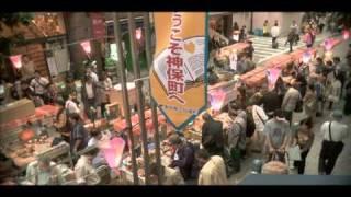2010年10月23日(土)よりシネセゾン渋谷ほか全国順次公開 失恋して会社...