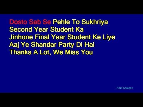 Papa Kehte Hai Bada Naam Karega - Udit Narayan Hindi Full Karaoke with Lyrics