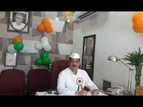 Rishikesh leader audio 2