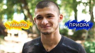 Желтый или синий/Аяз Гулиев