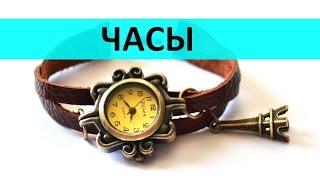 Как сделать часы на кожаном шнуре своими руками: мастер класс