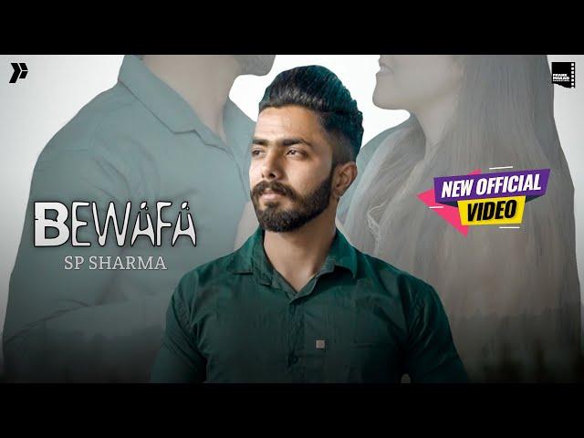 New Punjabi Song 2021   Bewafa (Official Video) - SP Sharma   Latest Punjabi Song 2021