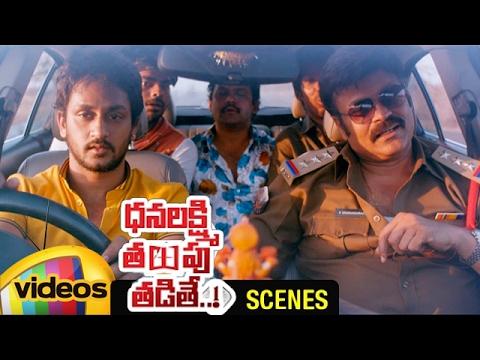 Naga Babu Funny Comedy Scene   Dhanalakshmi Thalupu Thadithe Telugu Movie Scenes   Sreemukhi