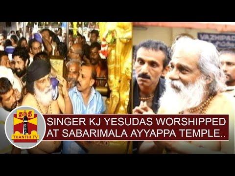 Playback Singer KJ Yesudas Worshipped at Sabarimala Ayyappa Temple | Thanthi TV