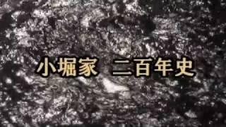系譜伝承 ザ・ムービー