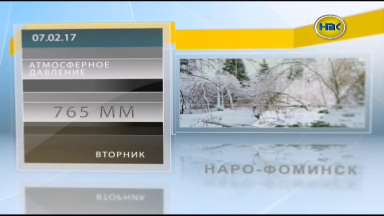 Прогноз погоды в константиновском ставропольского края