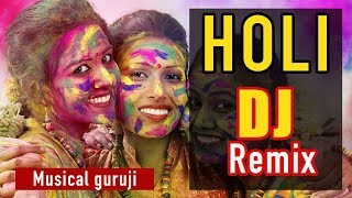 Holi Dj Songs 2019 | Holi Dj Remix Song 2019 | Bhojpuri Holi Dj Remix Song 2019 Holi song dj song holi 2019 holi dj song 2019 new New holi song lyrics 2019 ...