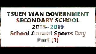 Publication Date: 2019-04-05 | Video Title: 2018~2019 TWGSS School Annual