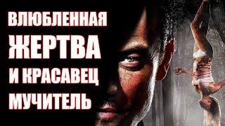 """Обзор Фильма """"Никто не Выжил"""""""