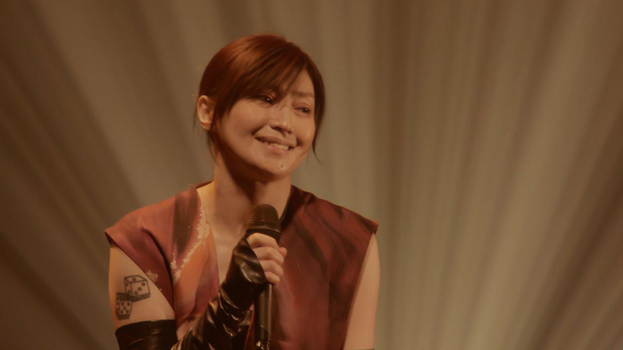 鬼束ちひろ - 書きかけの手紙(Live at Bunkamura Orchard Hall on November 17, 2020)