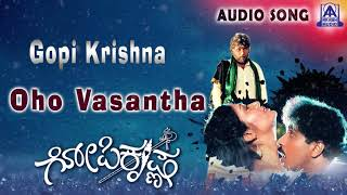 Oho Vasantha | Gopi Krishna | New Kannada Movie Audio Songs | Akash Audio