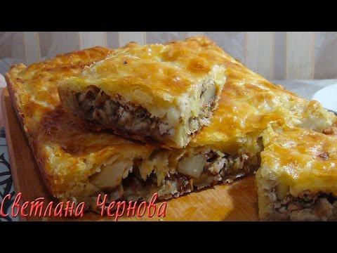 Мясной пирог из слоёного теста Сочный рецепт с фото