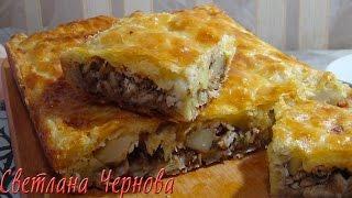 Пирог из рубленого слоеного теста с  мясом и картофелем /Puff pastry with meat and potatoes