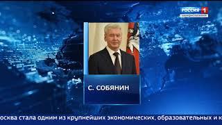 Смотреть видео Глава Кабардино-Балкарии Юрий Коков поздравил мэра Москвы Сергея Собянина с 60-им юбилеем. онлайн