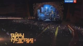Полина Гагарина & Дима Билан - Танцуй со мной (Российская национальная музыкальная премия)