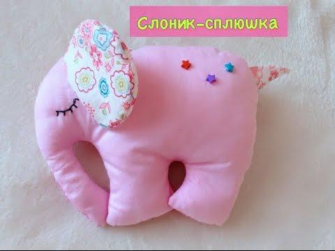 Смотреть онлайн DIY Игрушка розовый слон своими руками. Мастер класс