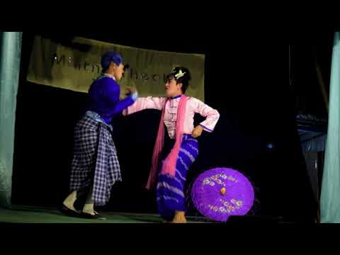 U Shwe Yoe / Daw Moe Comic Dance