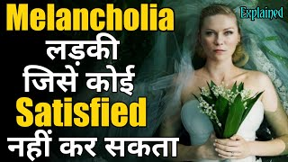 Melancholia Explained in hindi | Melancholia movies explained in hindi | Movies explain in Hindi