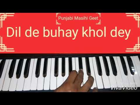 punjabi-masihi-geet-dil-de-buhay-khol-dey-harmonium-lesson