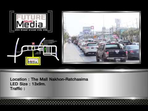 VTR The Mall - Test
